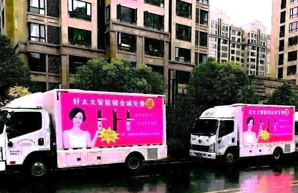 绍兴广告车出租