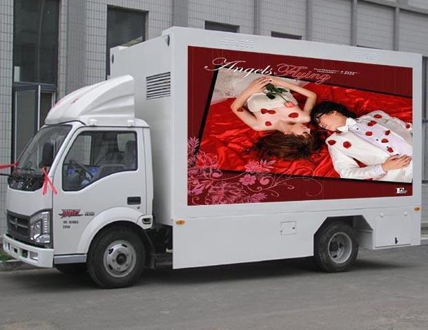 杭州LED广告车出租